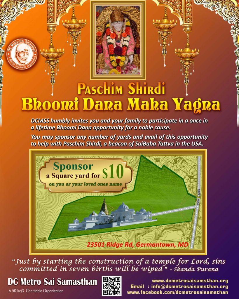 Paschim Shirdi Bhoomi Dana Yagna