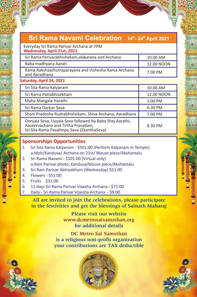 Sri Rama Navami Celebrations Schedule