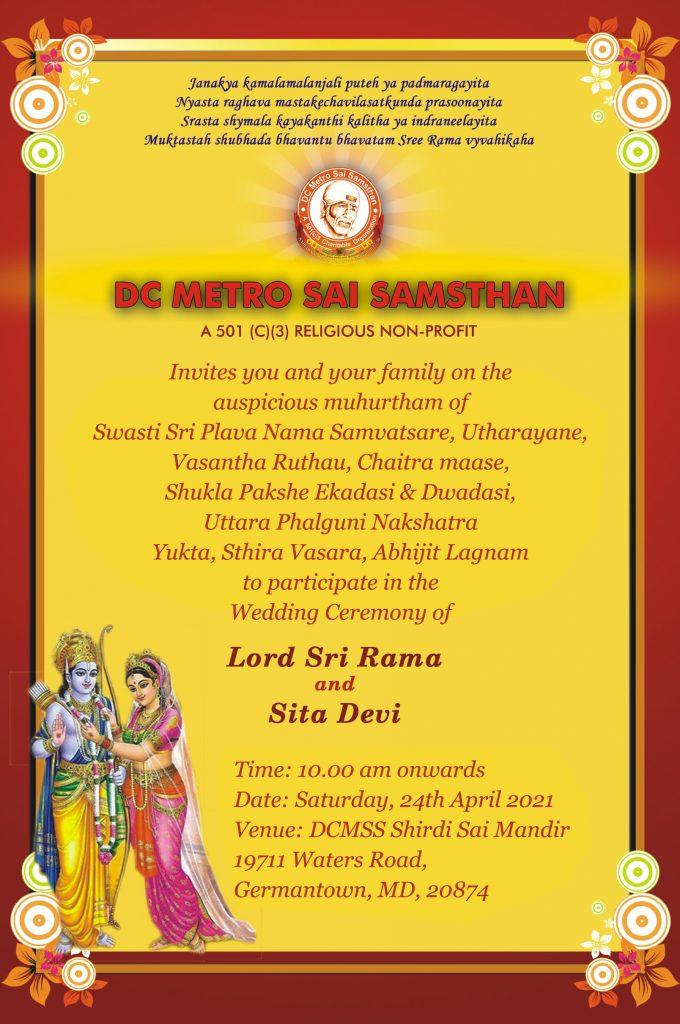 Sri Rama Navami 2021 Invitation Poster
